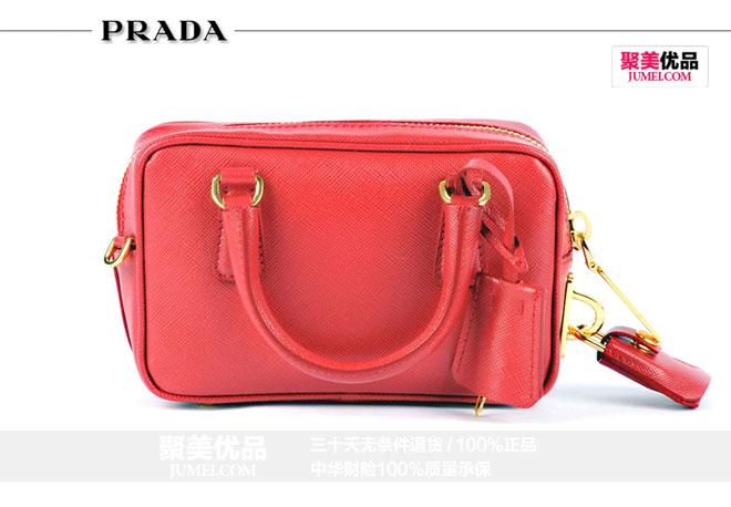 专柜价6450元prada红色牛皮mini女士肩包!