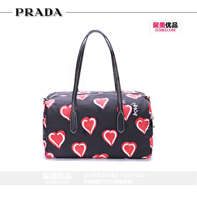 粉色桃心尼龙布手提包