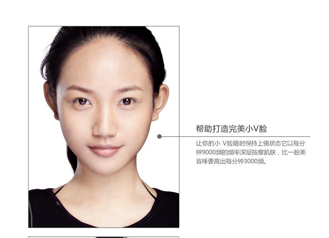 魔法城堡电动瘦脸美容按摩棒(升级版)  打造完美脸型