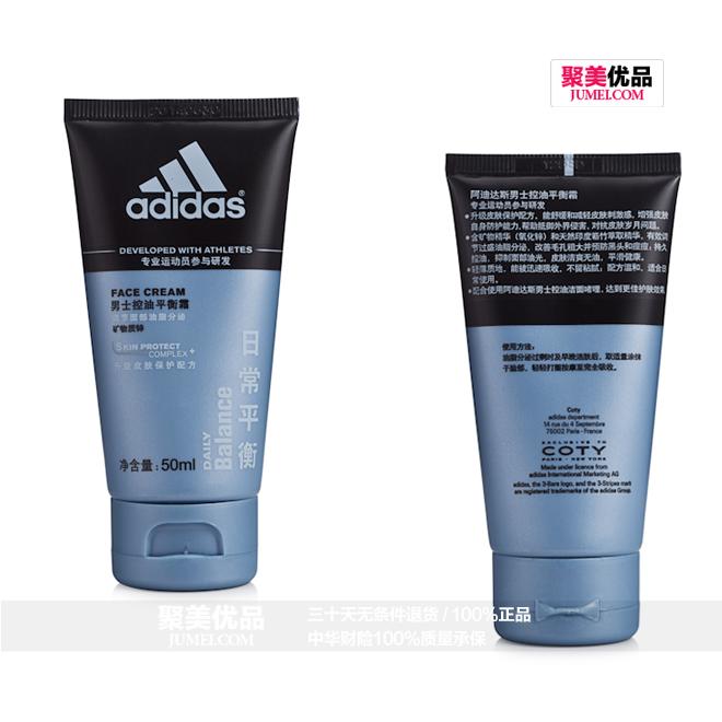 (adidas) (1) 护肤