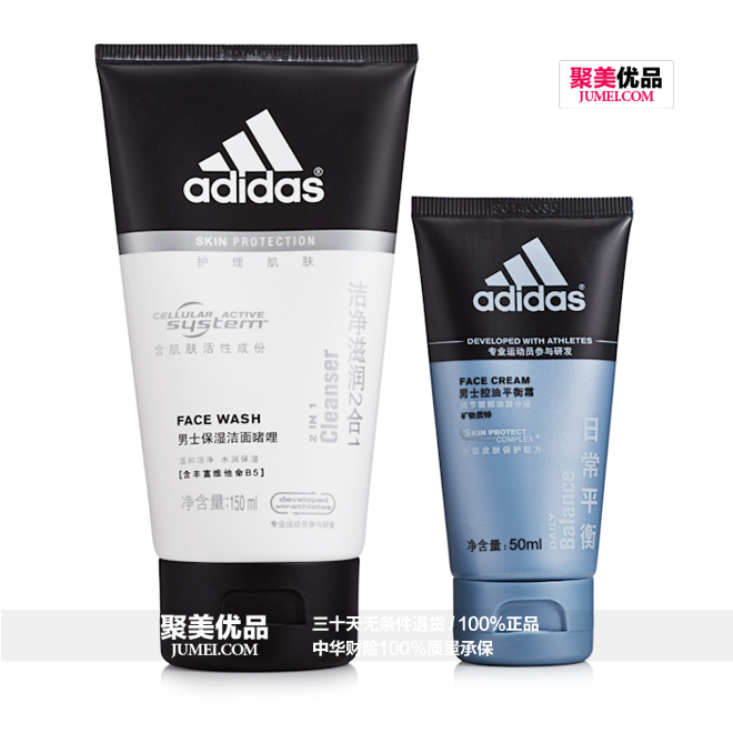 (adidas) (1) 护肤套装