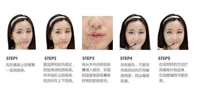 魅可(MAC)丰润唇膏morange 3使用方法