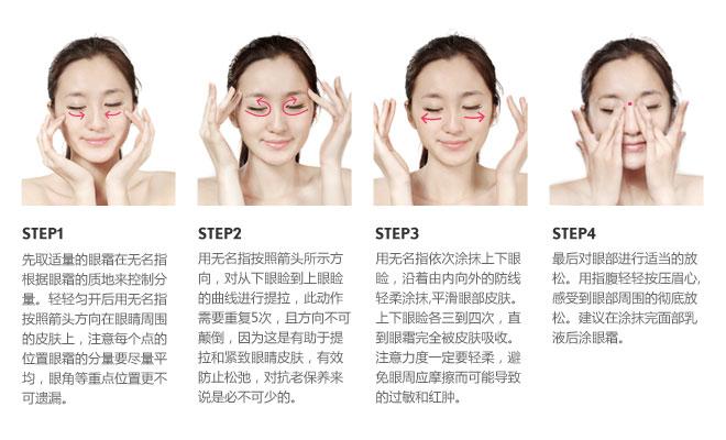 兰蔻 (Lancome)精华眼膜霜 15ml ,使用方法。