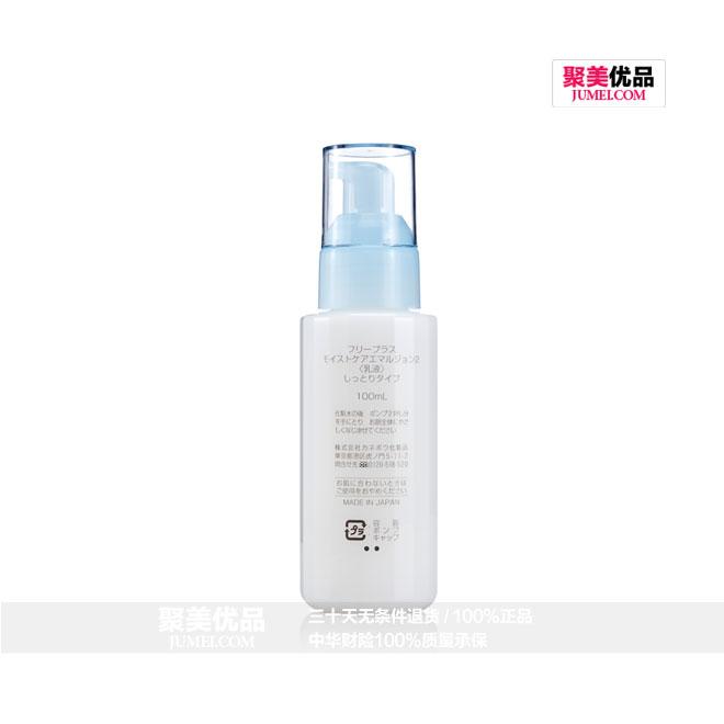 芙丽芳丝保湿修护柔润乳液100ml,产品背面图