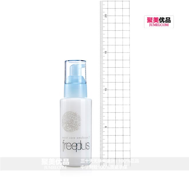 芙丽芳丝保湿修护柔润乳液100ml,产品尺寸图