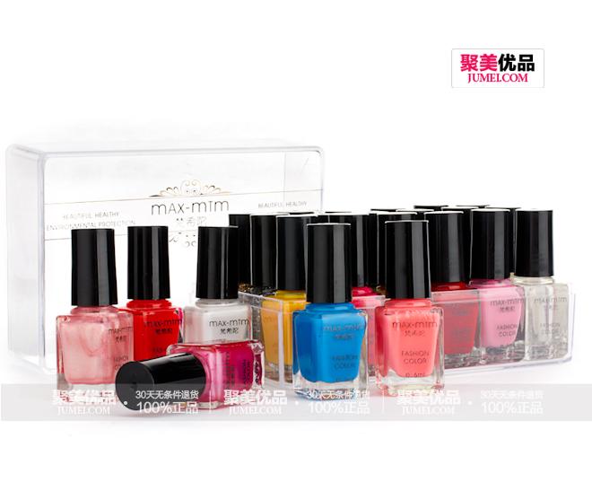梵希陀珐琅明色24色限量版灵动炫色心情指甲油套装产品加外盒