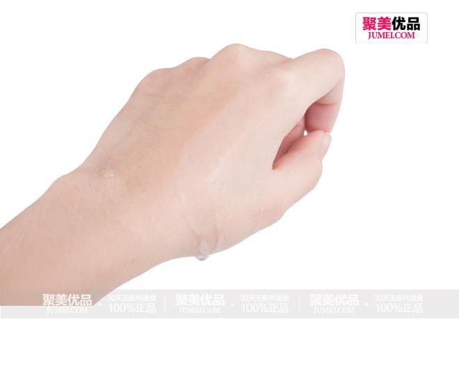 英国AA网SKINCARE天竺葵花水200ml,试妆。