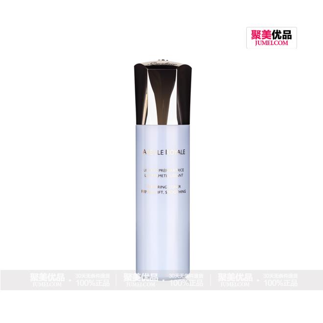 娇兰 (Guerlain)帝皇蜂姿赋妍紧肤水 150ml,产品正面