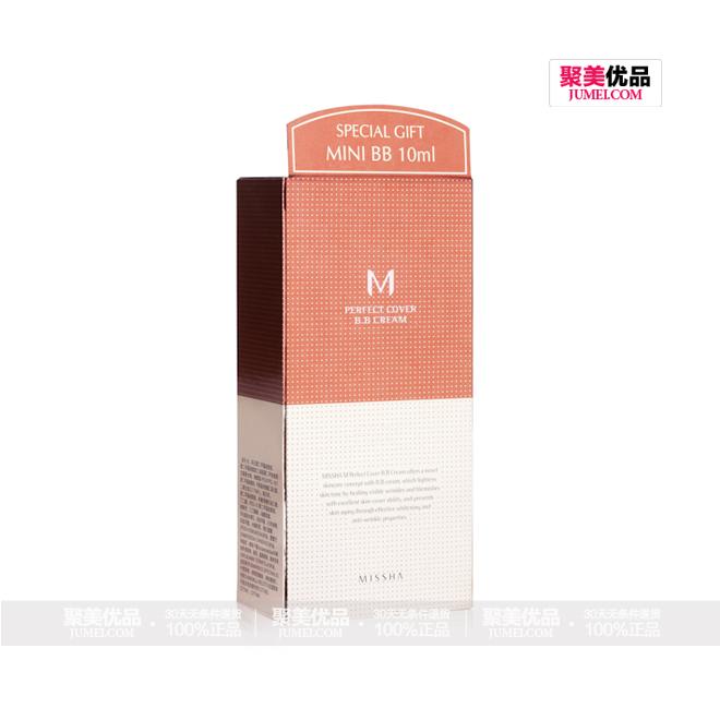 谜尚魅力嫩白柔护霜50ml+10ml侧面