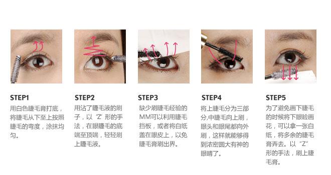 卡姿兰(Carslan)大眼睛浓卷丰1+2双效睫毛膏9g