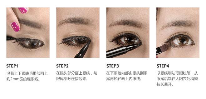 玛丽黛佳(Marie Dalgar)佳酷黑速干眼线水笔(工笔系列) 1ml